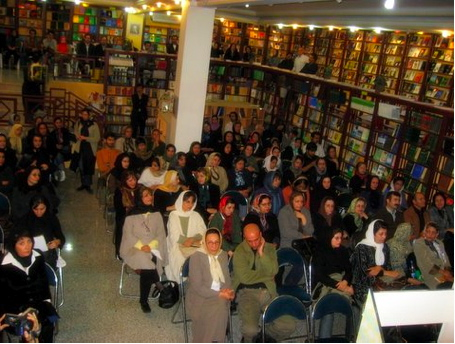 Does it seem weird to open a post with a picture of a bookstore in Iran? Yes, it probably does. But according to the Sunday Times article critiqued below bookstores DO NOT exist in Iran, so I thought it might important to show you a few!