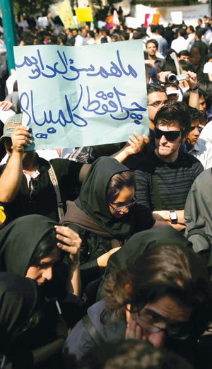 Ahmadinejad heckled by students at Tehran University.