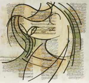 A piece of calligraphy art by Sadegh Tabrizi (please see the link on the right for more of his work).