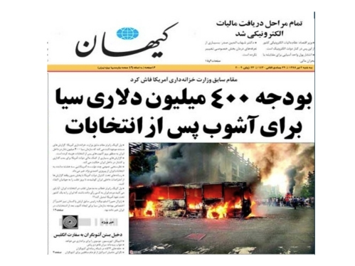 "This is the front page of ""Kayhan,"" one of the the most widely distributed dailies in Iran. The headline reads ""CIA's $400 million Dollar budget for Post-election Disturbances in Iran."""