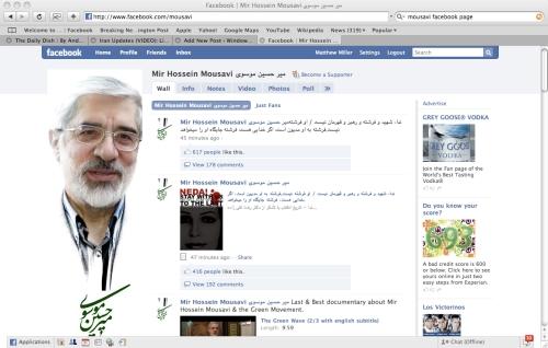 Mousavi's Facebook Page