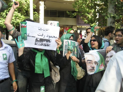 Click the link above to see many more photos from the recent Green protests throughout Iran.