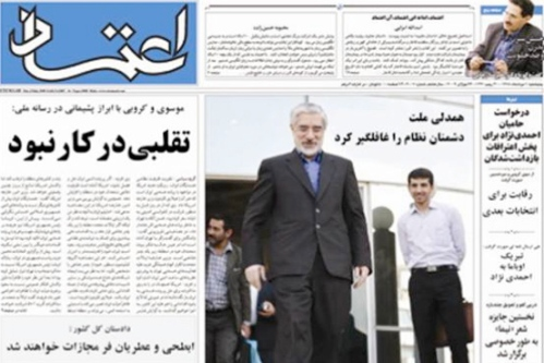 "Photo of one of the fake newspapers being circulated in the prisons to encourage false confessions. The one above includes headlines such as ""Mousavi and Karroubi Express Regret and Admit the Election was Fair"" and ""Obama congratulates Ahmadinejad."""