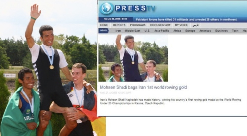 Mohsen Shadi's green wrist band is conveniently cut out of Iranian-run Press TV's photo about his recent gold medal win at the international rowing championship. See the original picture on the left and the Press TV picture on the right.