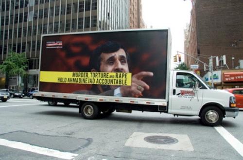 """Ahmadinejad """"welcomed"""" in N.Y.C."""