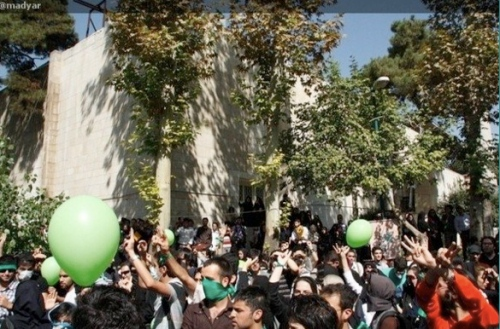 """Green"" Protests continued as Tehran University opened for its first day of classes on September 29th. See the link below for more pictures from the Tehran University protests."