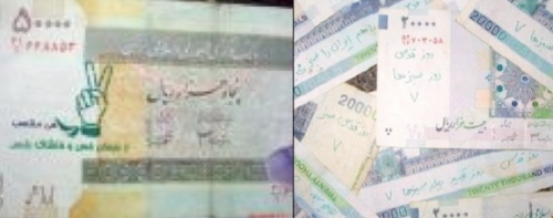 Iranians have developed some very creative ways to protest even as the regime continues to crack down. For example, one of the new ways to express support for the Green Movement is to write it on the Iranian government's money!