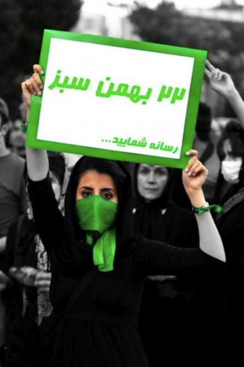 "One of the MANY posters calling for peaceful ""Green"" protests on Feb. 11th in Tehran and other major Iranian cities. Please see the posters throughout this post as well as the link to the left for many more."